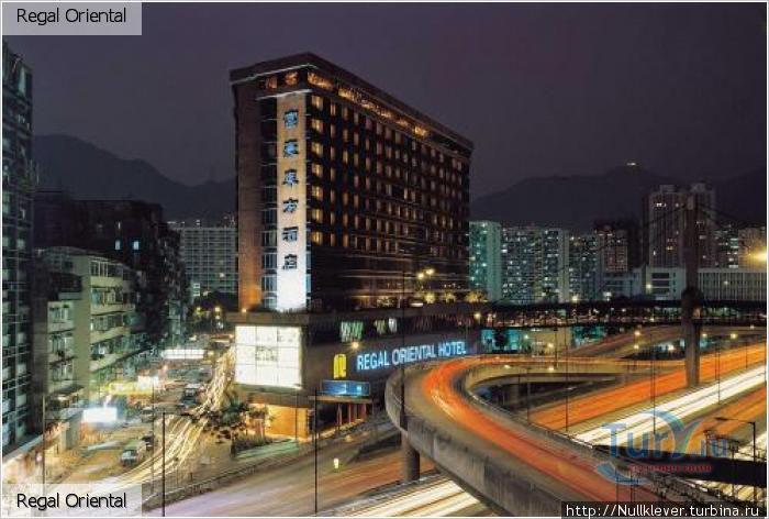 Внешний вид здания отеля (фото из интернета)