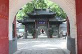 Храм Чаньянгун в Тайюане