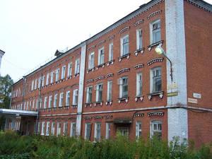 санаторий-профилакторий прядильно-ткацкой фабрики №2