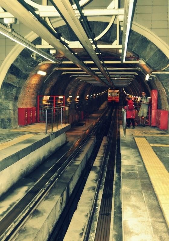 Сам туннель