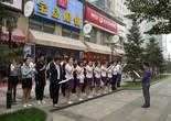 Этот утреннее построение персонала мы наблюдали у многих кафе и ресторанов Пекина. Один что-то зачитывает, остальные хором повторяют. Очень похоже на клятву.