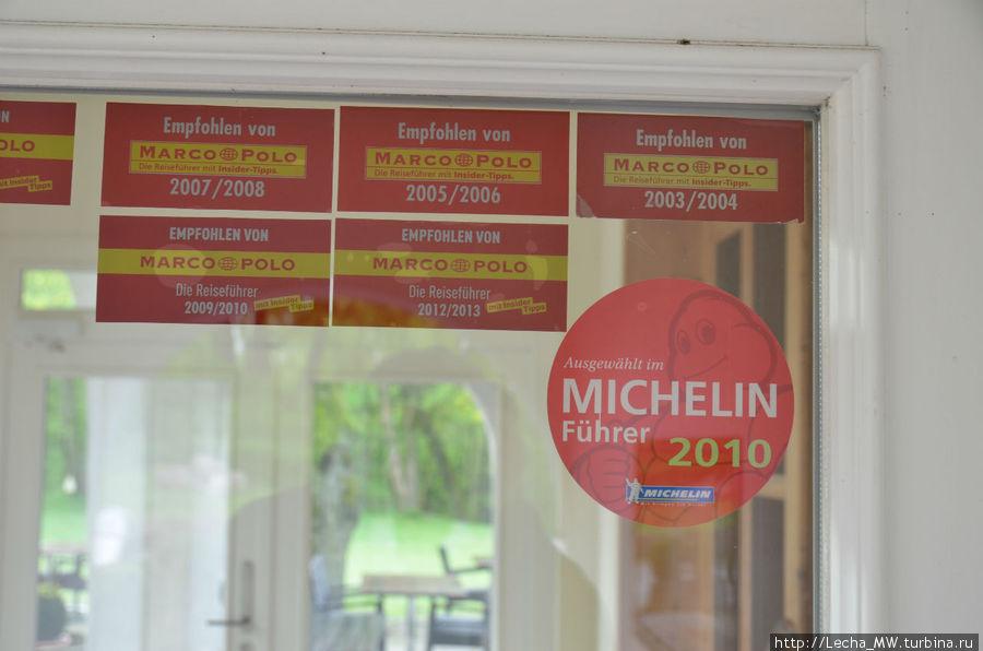 Ресторан отеля в гиде Michelin