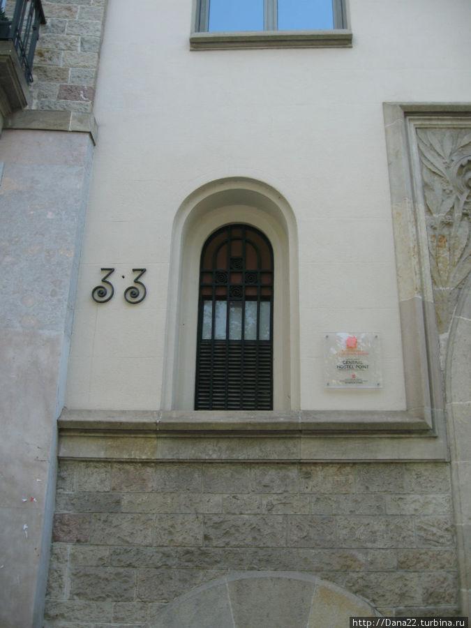 Дом, в котором проживал каннибал