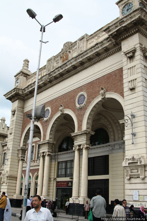 Вокзал Александрии