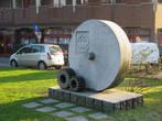 Памятник изобретателю колеса