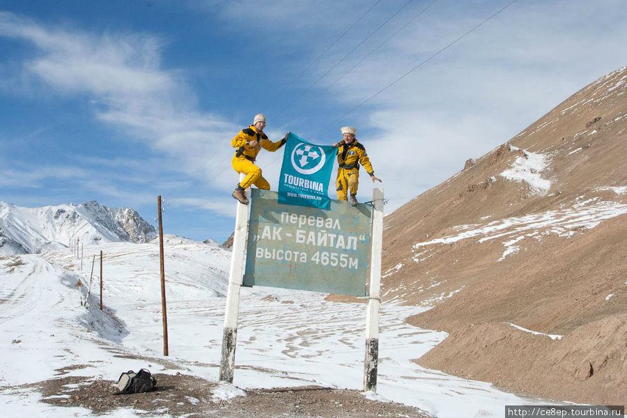 Если залезть на знак, то можно было бы оказаться выше перевала, но к сожалению, знак стоит за несколько сот метров до перевала. Таджикистан