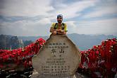 самая высокая точка горы Хуашань