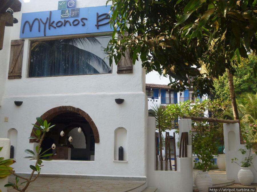 Потрясaющий Mykonos Blue, греческая кухня