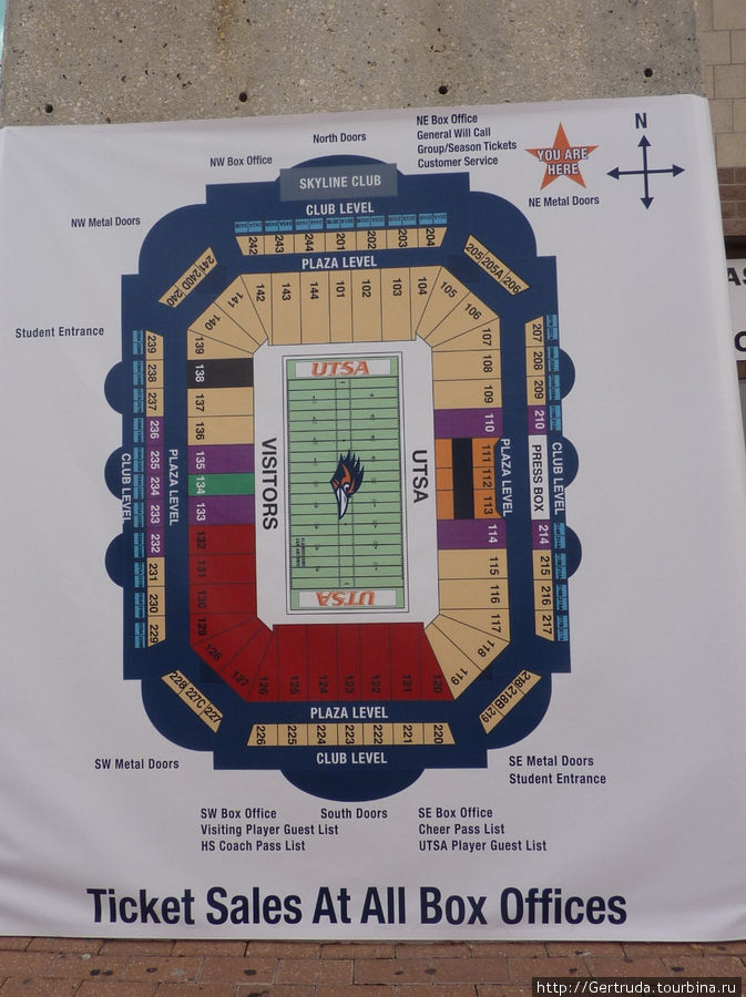 План стадиона Аламодом
