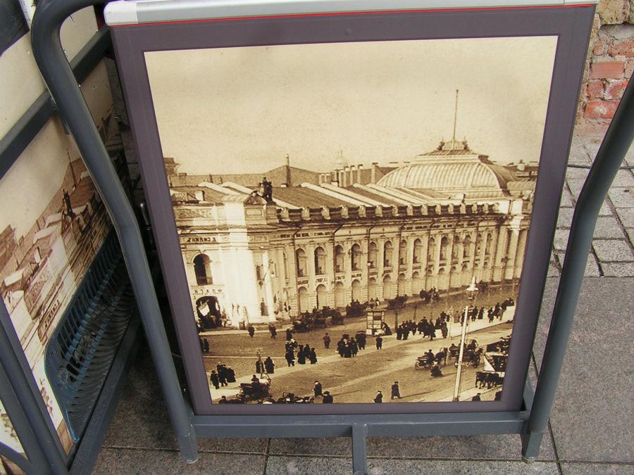 Лотки-тележки с мороженым и питьевой водой. На боковых сторонах фоторепродукции дореволюционных снимков Петербурга.