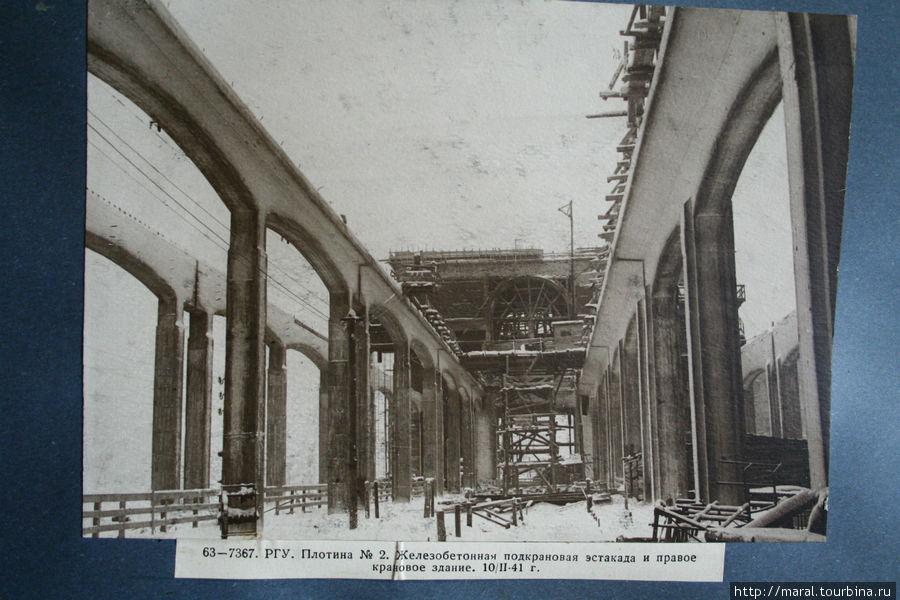 Водосливная плотина Рыбинской ГЭС. 1941 год