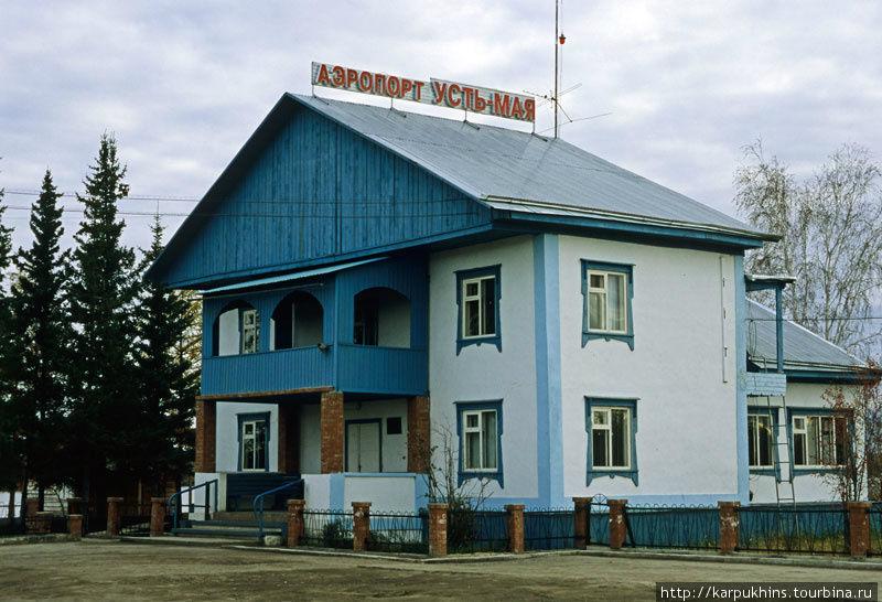 Аэропорт в Усть-Мае.