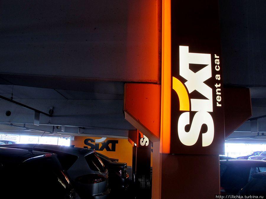 Спасибо Сикс,мы поехали. Сдавать Машину тоже просто,вы приезжаете на пунтк,дежурный укажет вам место,выгружаетесь,отдаете ключи....свободны.
