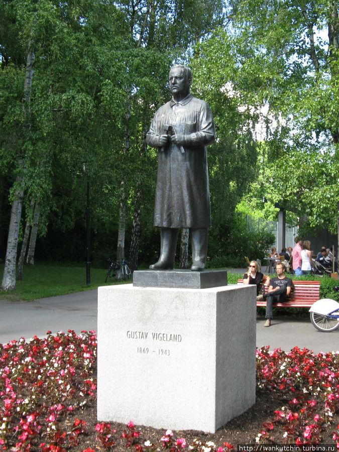 Густав Вигеланд