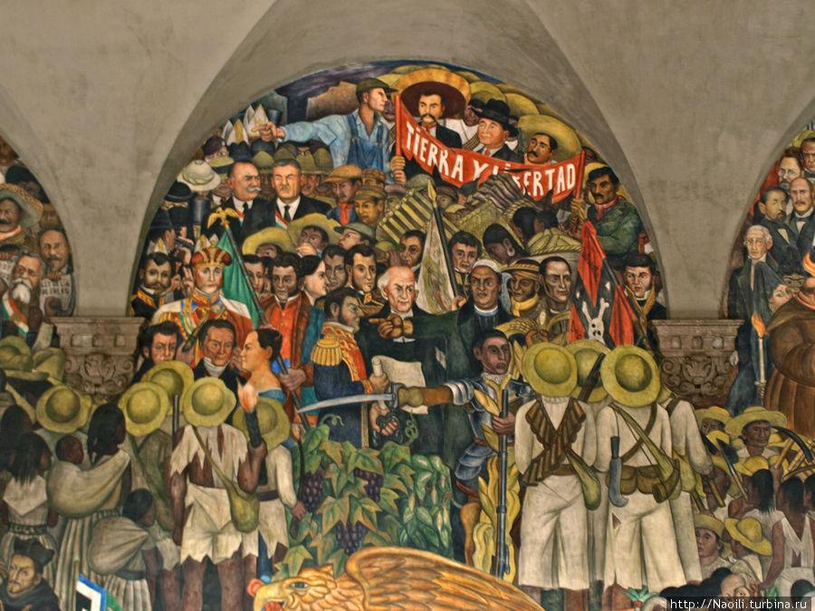 фрагмент центрального полотна