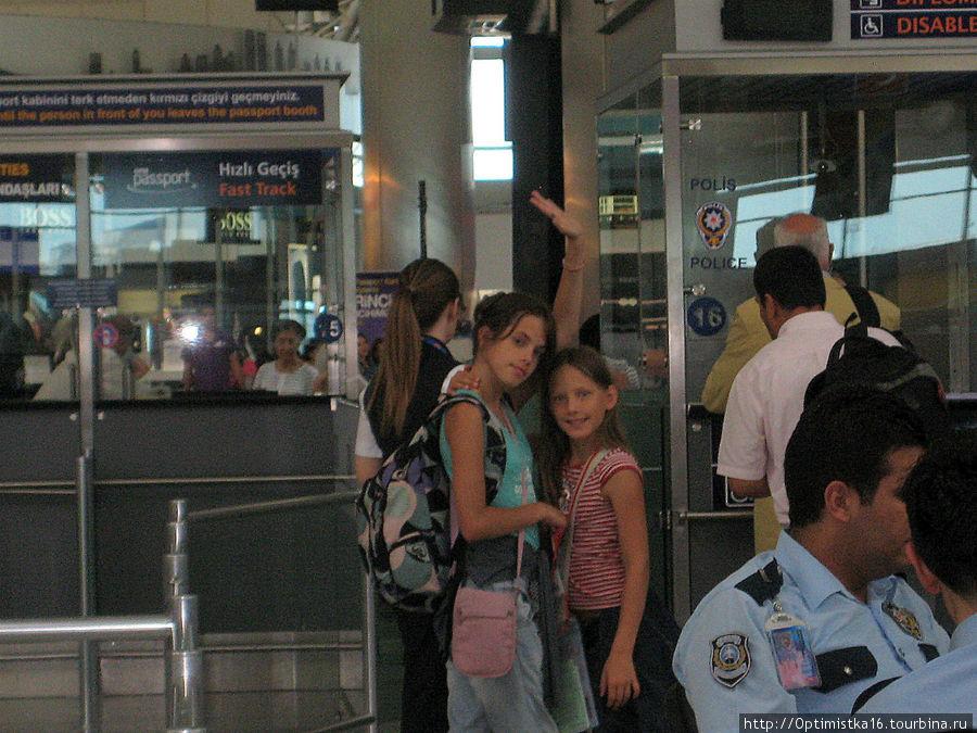 Прощание в аэропорту. Внучки уезжают, я остаюсь.