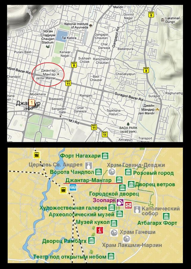 Внизу примерное расположение обсерватории по отношению к другим достопримечательностям Джайпура.  Вверху более точное место объекта.