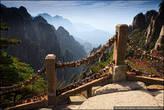 Ограждение у Xihai Grand Canyon увешанное замками