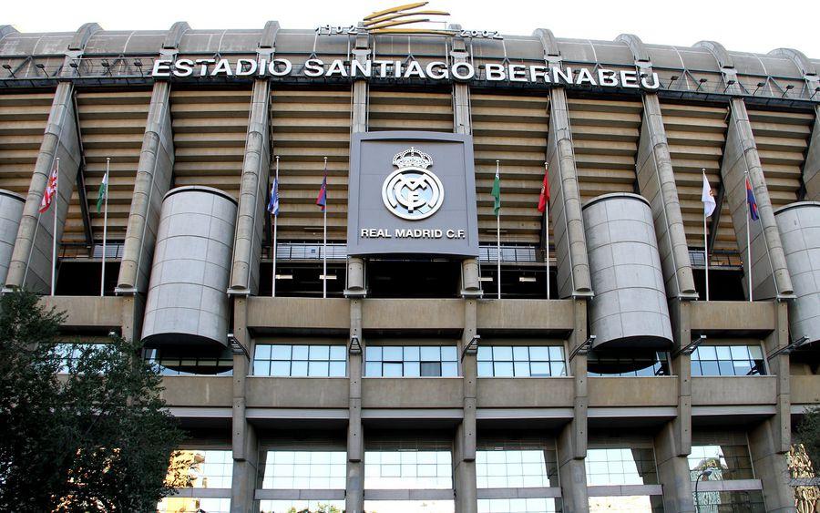Стадион и музей лучшего футбольного клуба XX века (Мадрид, Испания)