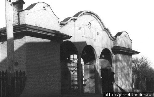 Первоначальный вид верхней станции фуникулера. Фото начала ХХ века