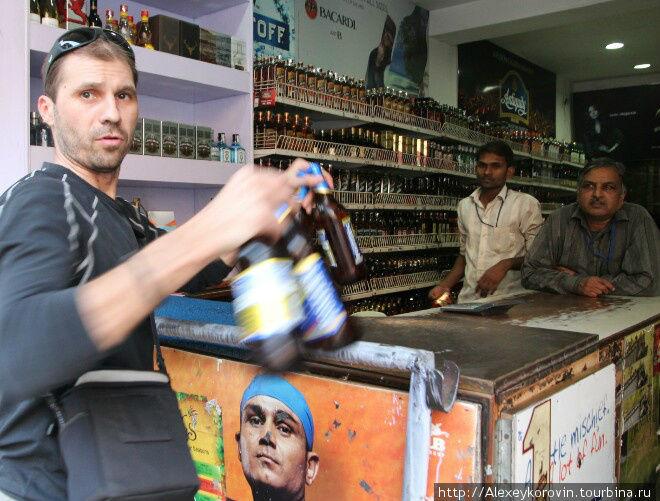 Пиво в честь знакомства и удачной покупки