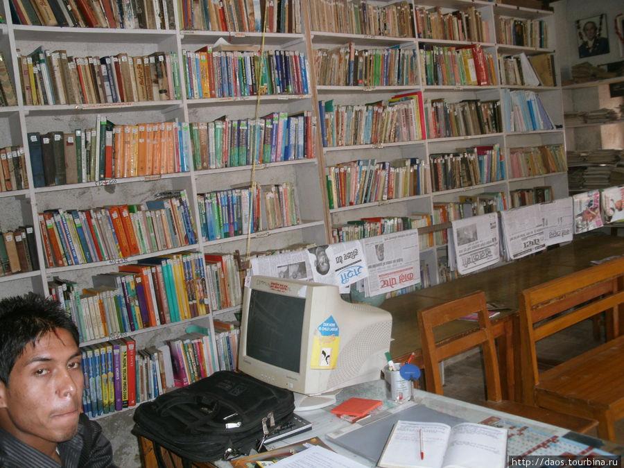 Городская библиотека