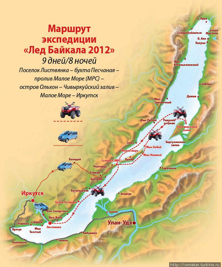 Байкал иркутск карта