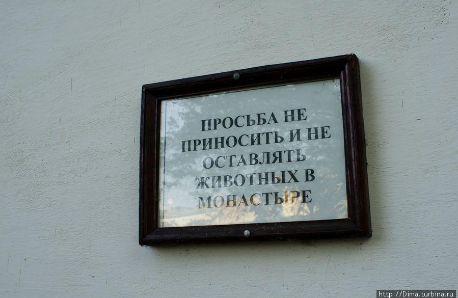 В монастыре лишь два запрета