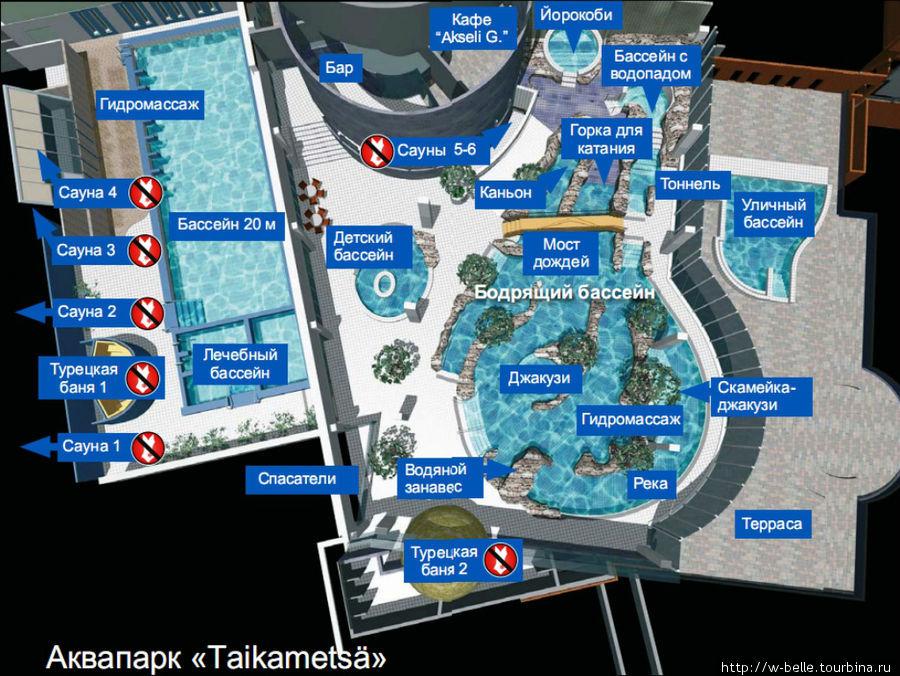 Финляндия спакурорты spa hotels