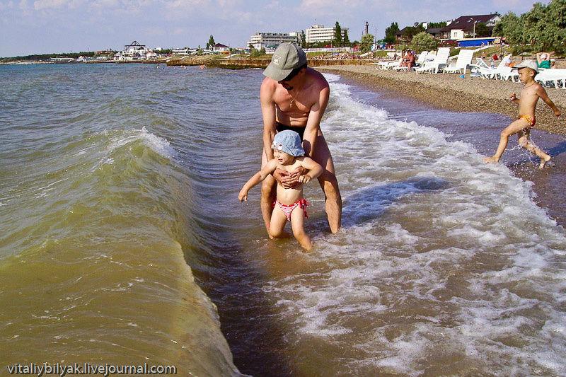 фото дикий пляж пары с детьми отправить фото или