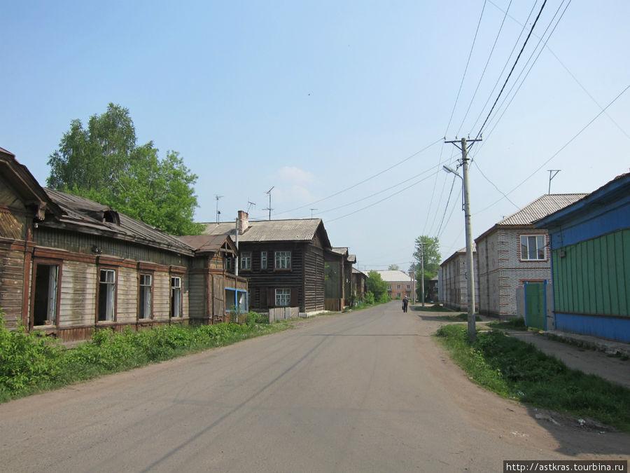 так фото жителей города иланского красноярского края плюсов