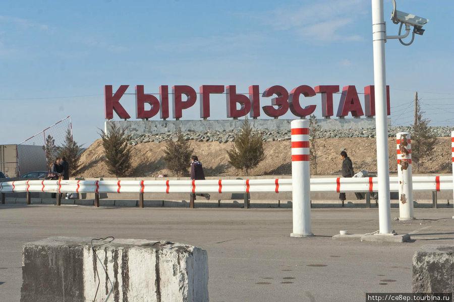 картинки надпись кыргызстан возможно предоставление фирменного