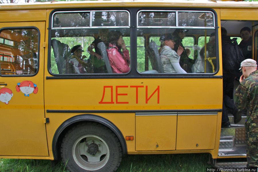 прикольные фото туристов автобус воздействие оставляет следов