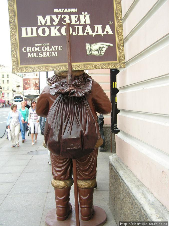 рецепты музей шоколада в санкт петербурге на невском фото более чем пятью