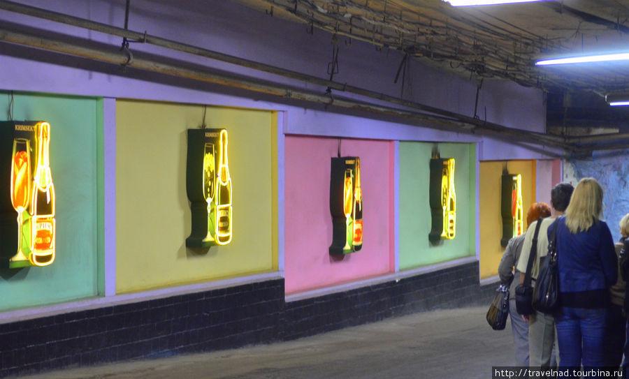 началом бананас артемовск официальный сайт фото материалы технологии отделки