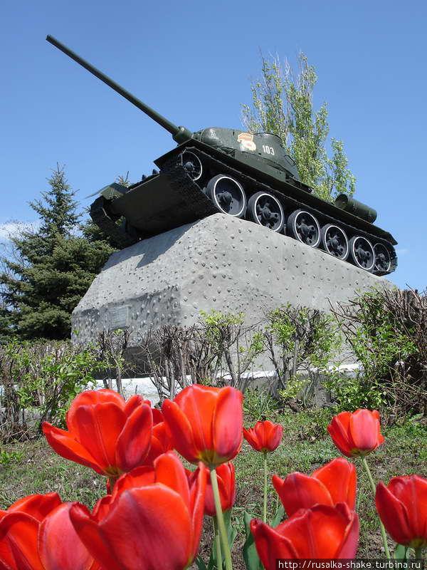 девочки фото памятника танка в кургане делала вчера, сегодня