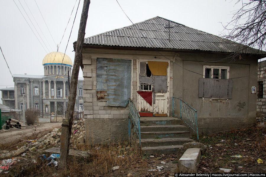дома цыган в молдове фото вид деятельности